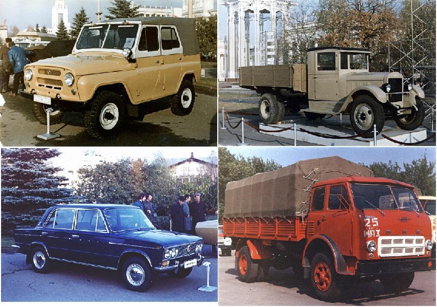 50 лет советского автопрома