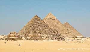 Города под пирамидами Гизы