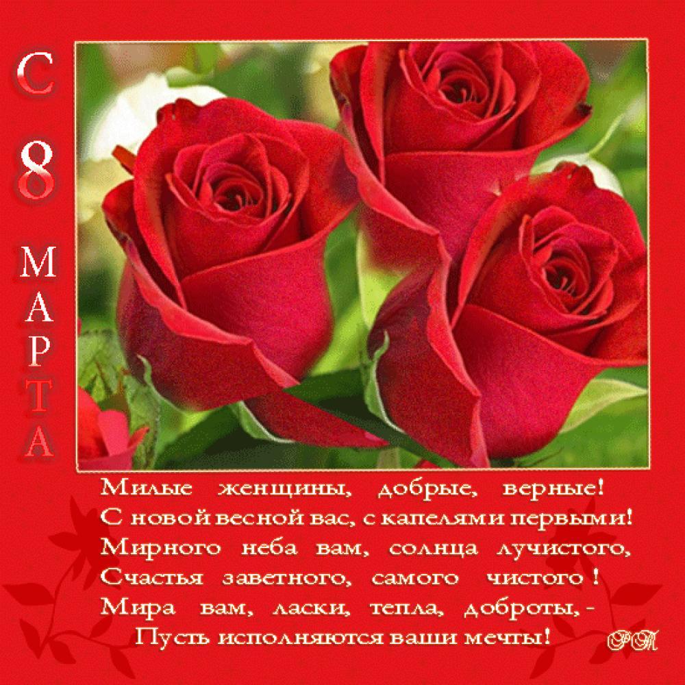 С ПРАЗДНИКОМ ПОДРУГИ! С ЖЕНСКИМ ДНЕМ!!!