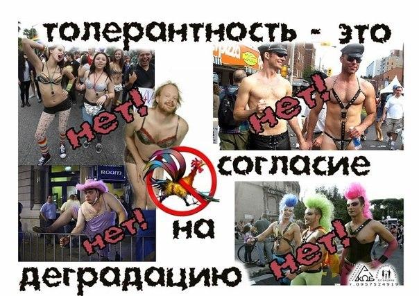Гомосексуальная семья – далее со всеми остановками…