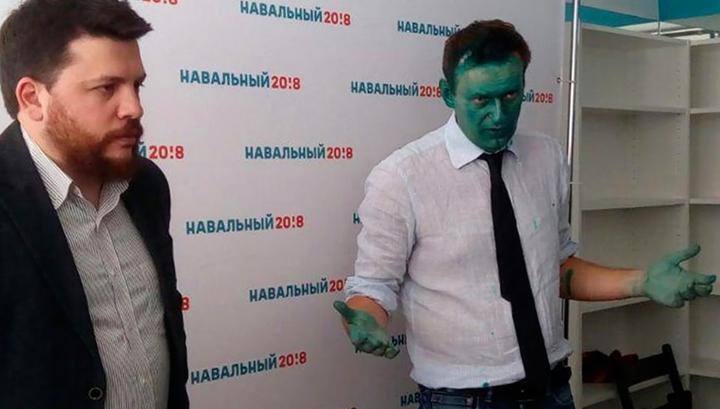 Навального облили зеленкой на открытии предвыборного штаба в Барнауле