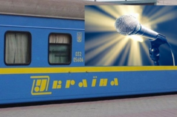 «А поезд тихо ехал на Бердичев»: на Украину массово потянулся российский творческий бомонд