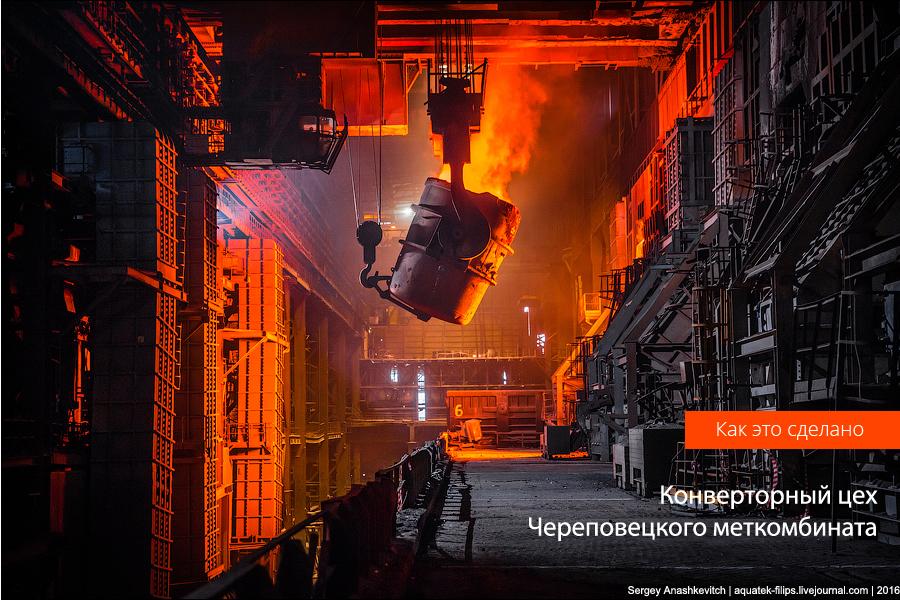 Родильное отделение металлургического завода