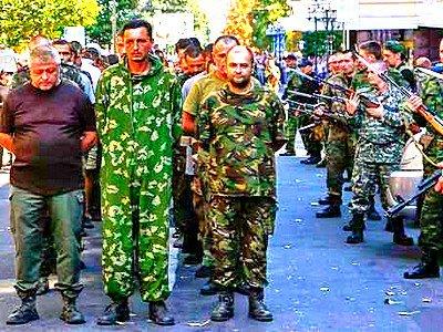 Ополченцы передали Киеву 223 пленных силовика