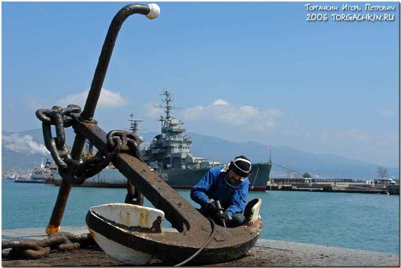 Якоря и цепи Военно-морского салона