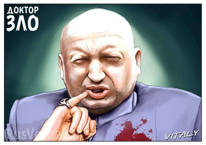 Признание «Кровавого пастора»: Турчинов рассказал, как развязал войну в Донбассе
