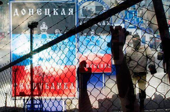 Украинский концлагерь для русского Донбасса
