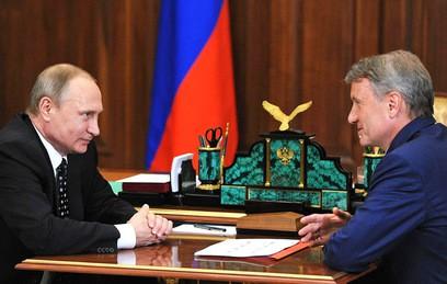 Путин и Греф посоветовали россиянам не медлить с ипотекой