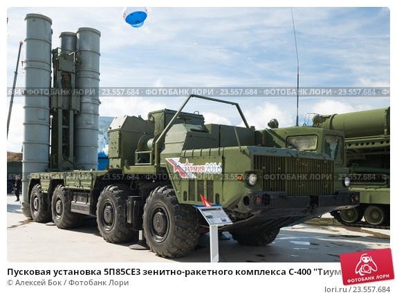 Минобороны РФ: система С-400 способна сбивать цели в ближнем космосе