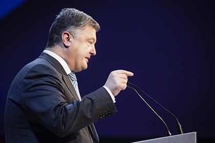 Порошенко заподозрил Россию …