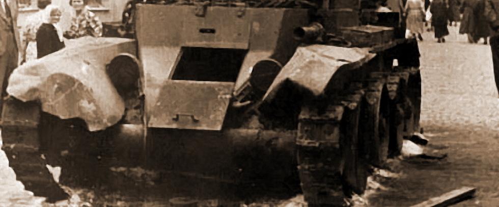 Трофейная хроника, лето 1941 года