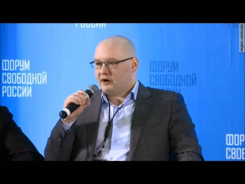 """На """"Форуме свободной России"""" призвали нейтрализовать оппозиционеров, завербованных ФСБ"""