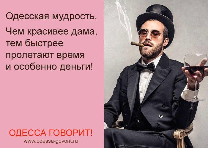 ШИКАРНАЯ КОЛЛЕКЦИЯ ОТБОРНЫХ ОДЕССКИХ АНЕКДОТОВ!