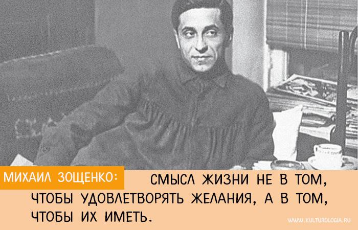 Славянский Университет зощенко хоша я против долой проточные