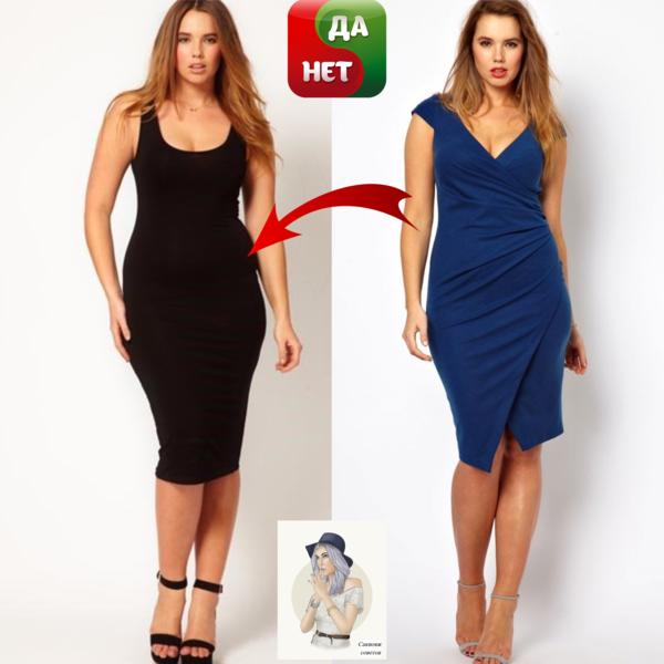 Изящный силуэт: как подобрать одежду, которая скрывает бока и живот?
