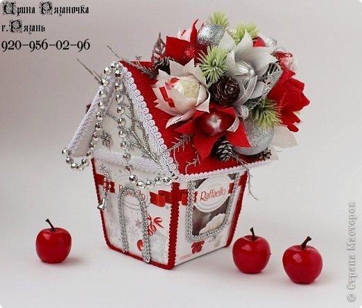 Мастер-класс Свит-дизайн Новый год Бумагопластика Моделирование конструирование Рафаэлкин Домик и Птичий цветок фото 18