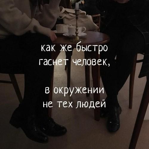 Никуда я с тобой не пойду... Улыбнемся))