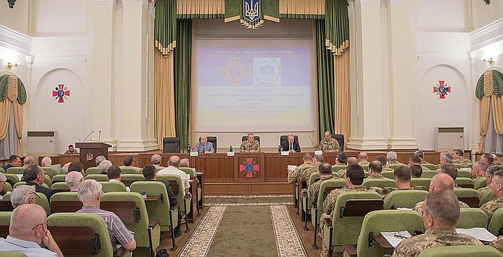 Генштаб Украины заявил об уг…