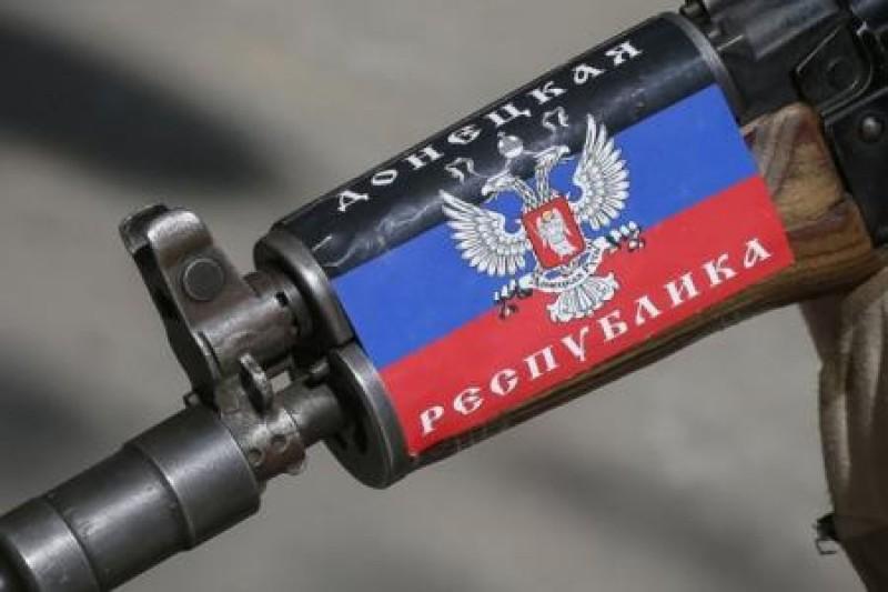 В ДНР заявили, что намерены …