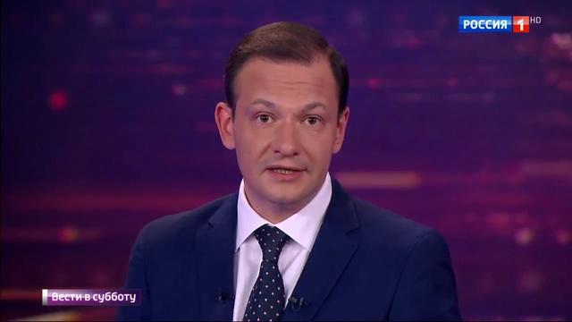 Оговорочка по Фрейду в прямом эфире телеканала Россия