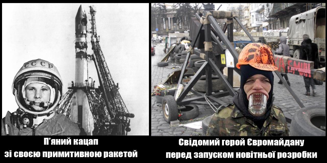 Если верить  путинским пропагандистам, можно подумать, что Мордор не у них, а у нас: Рассуждения свидомого