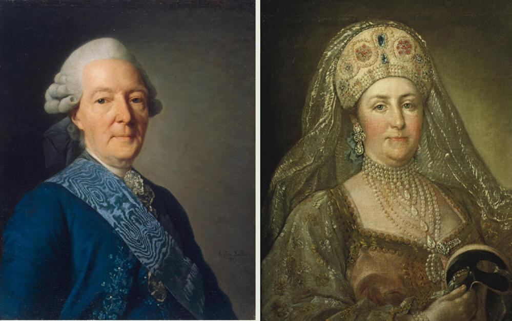 Екатерина II была наполовину русской