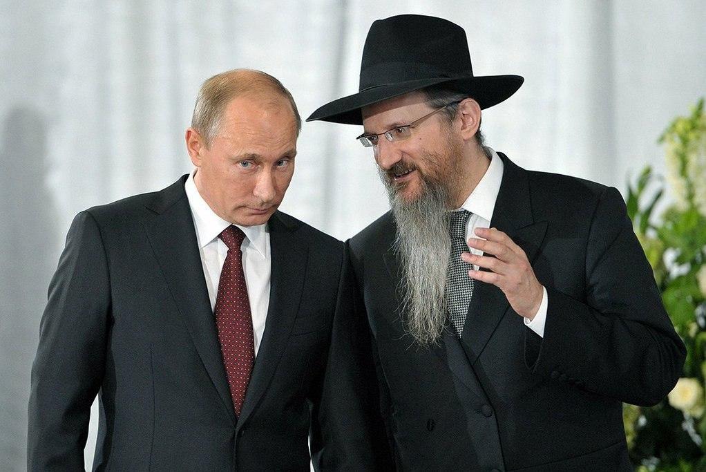 Путин и Трамп общаются через евреев