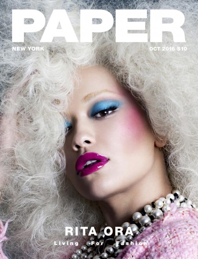Великолепная Рита Ора на обложке Paper Magazine