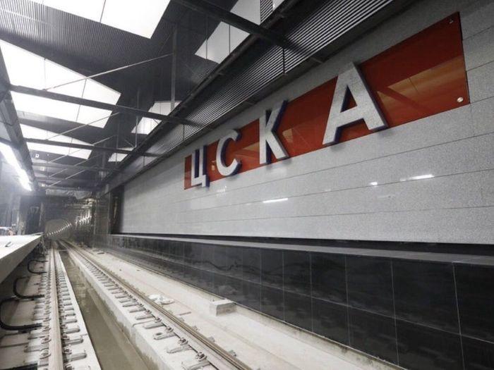 Привет «Магнитке» из метро от ЦСКА
