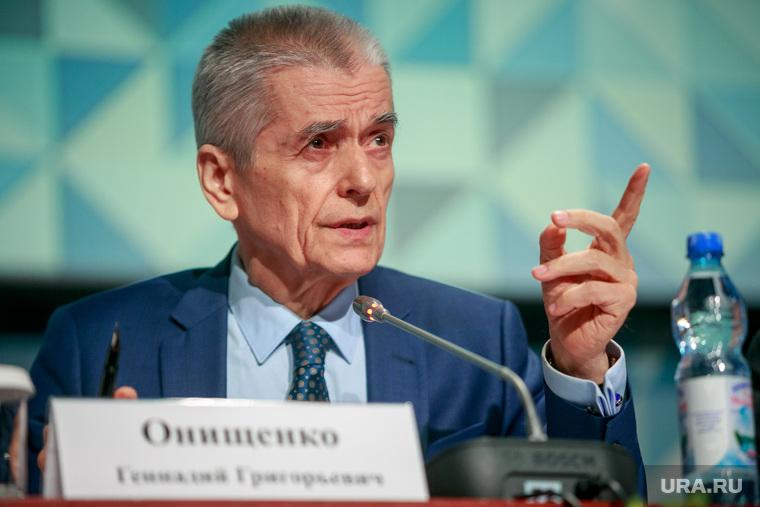 Онищенко поддержал депутата Госдумы, заявившую, что россияне умоляют поднять пенсионный возраст