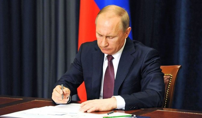 Запад в панике: Путин запуст…