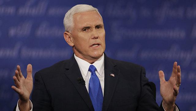 Кандидат в вице-президенты США Пенс придумал поговорку про Россию