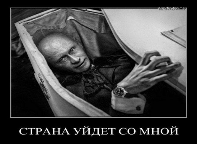 """Россия продолжает вести """"тайную войну"""" против Украины, не исключено открытое вторжение, - ИС - Цензор.НЕТ 6823"""