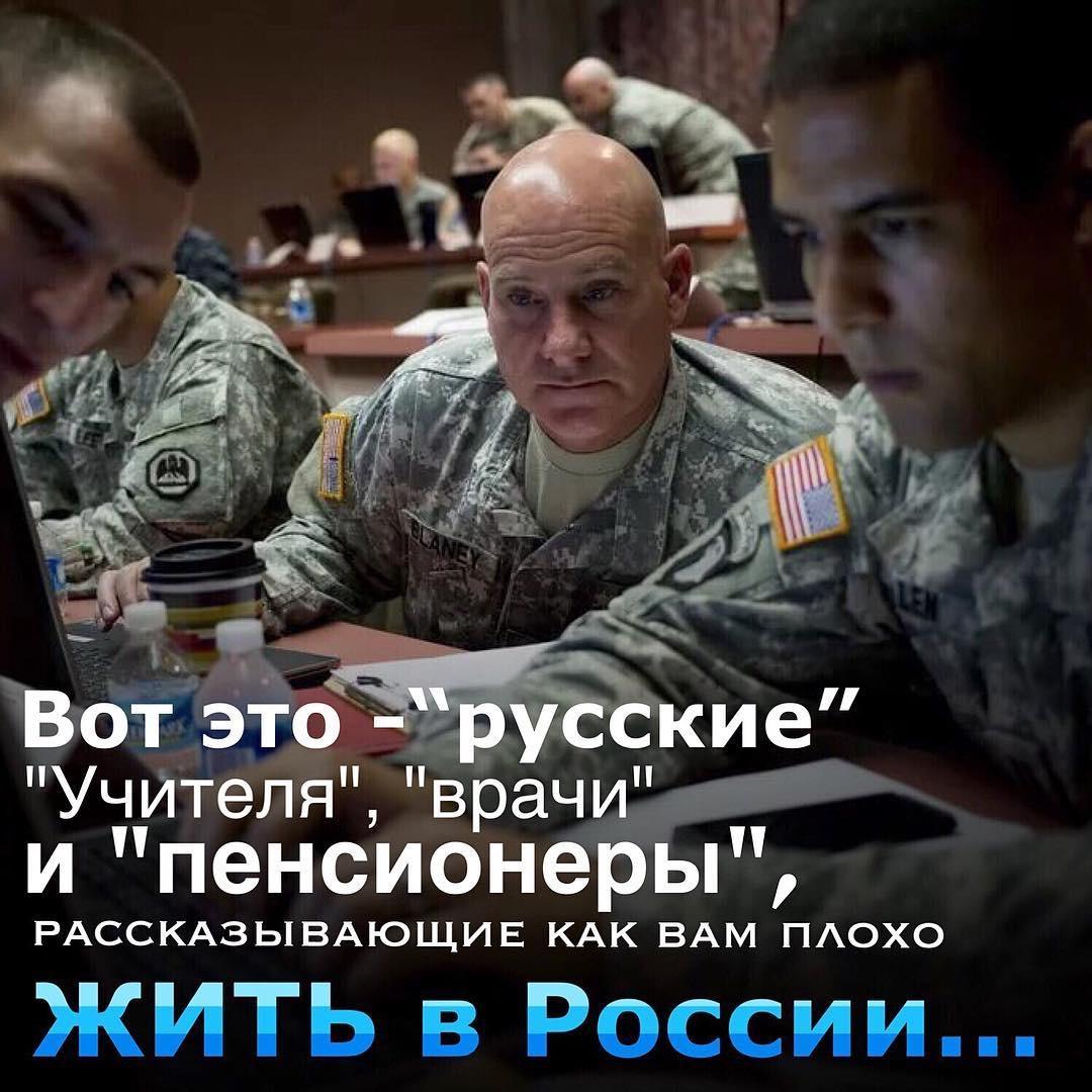 Эти люди рассказывают, как они плохо живут в России...