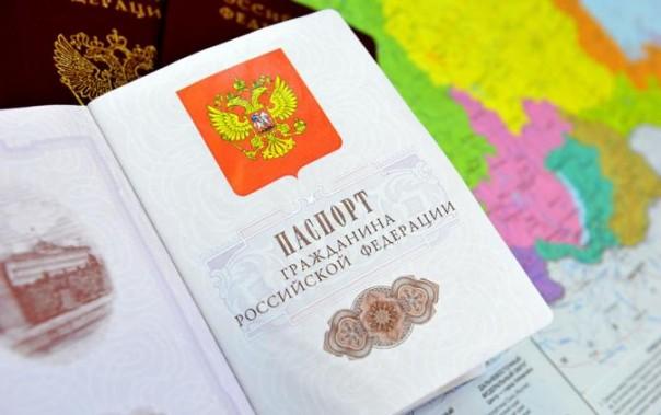 Кому светит гражданство России по «праву почвы»
