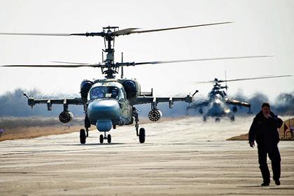 В российском вертолетостроении грядут перемены