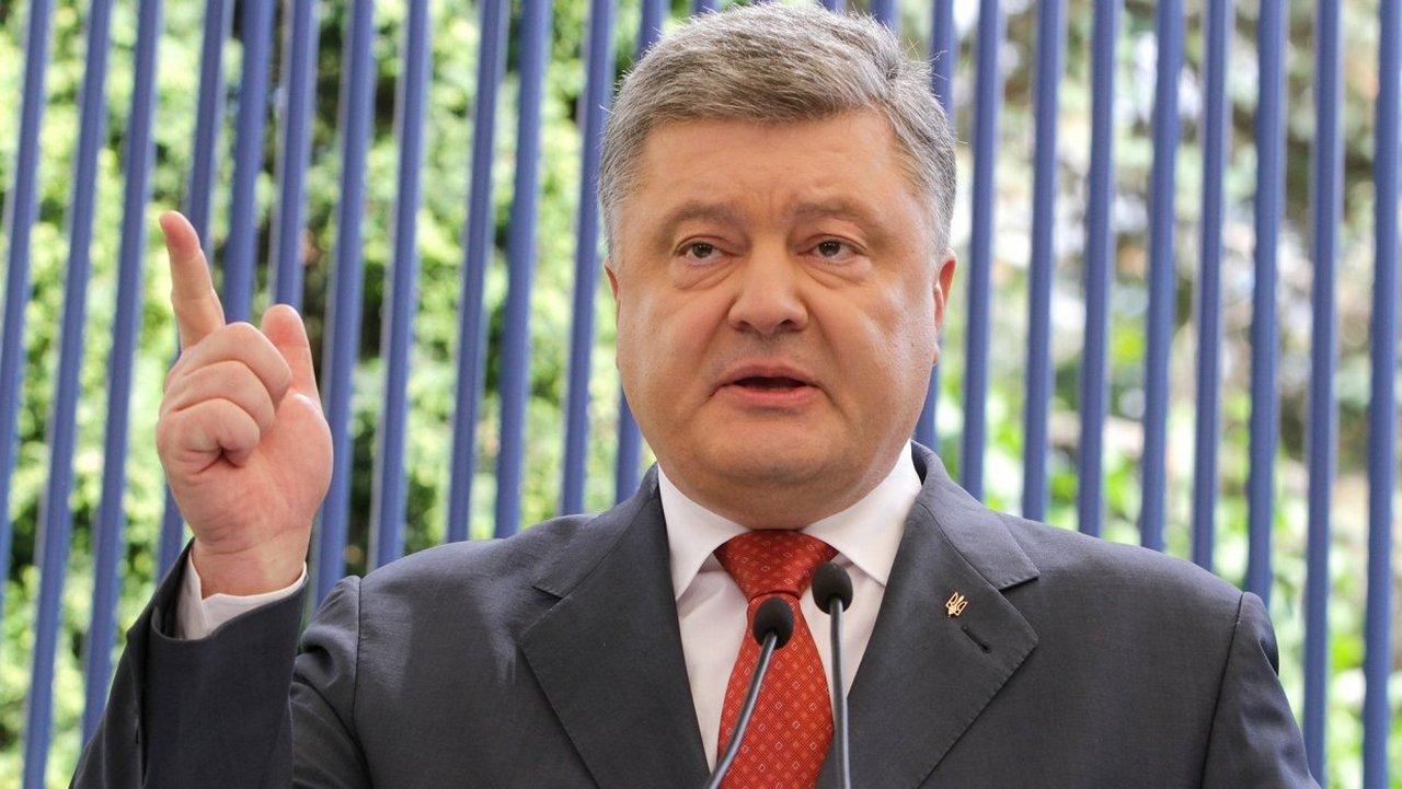 Пётр Алексеевич Бонапарт-Порошенко и его ядерные планы
