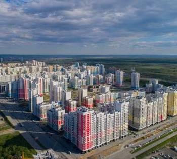 В Екатеринбурге официально появится еще один район