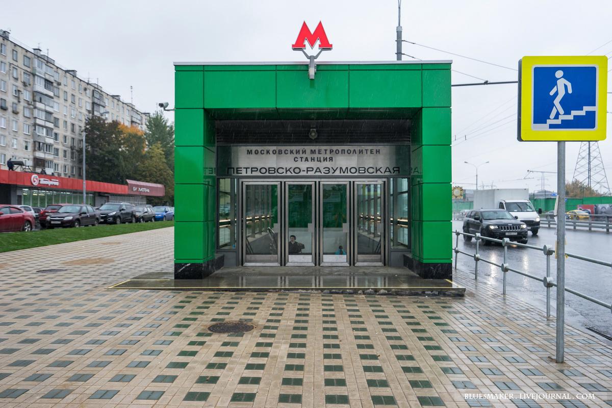 Проезд: ст метро петровско-разумовская, авт
