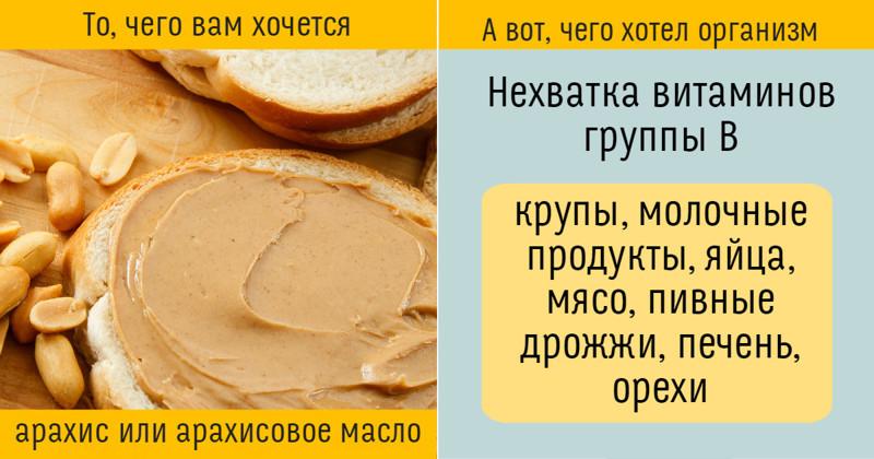 может ли арахис вызвать аллергию