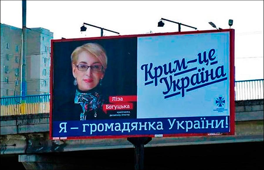 """Внезапное прозрение и """"покояние"""" беглой Крымчанки..."""