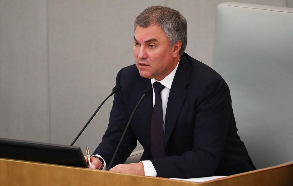 Володин поручил подготовить поправки для упрощения принятия украинцев в гражданство России