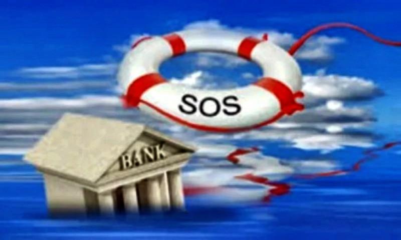 От действий Банка России страдает больше людей, чем от бандитов