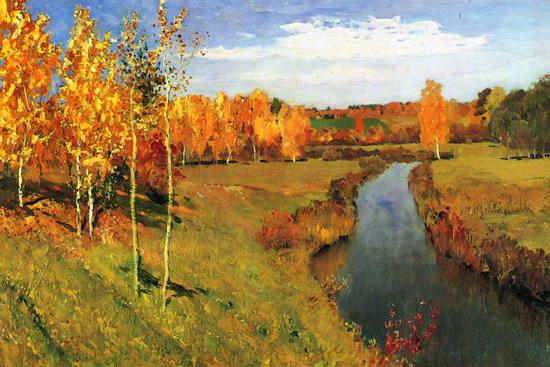 ПОСИДЕЛКИ.  Осенне-поэтические