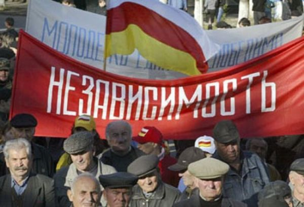 Годовщине референдума о независимости Республики Южная Осетия посвящается