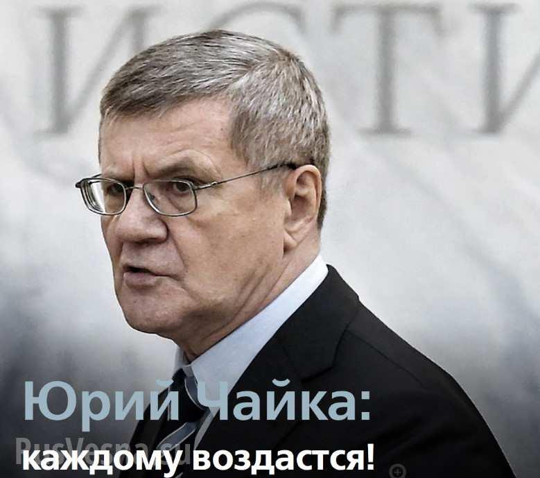В России дядя прокурор приходит всегда, придет он и на Донбасс