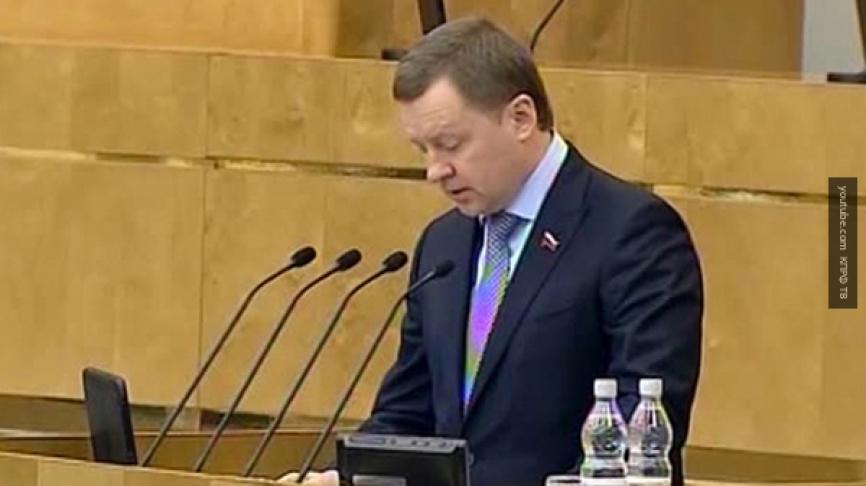 Беглый депутат Госдумы РФ Во…