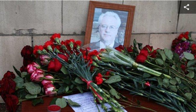 Эксперты назовут причину смерти Виталия Чуркина через несколько недель