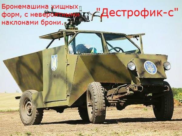 Сумрачный украинский гений