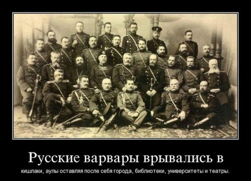 """Список """"преступлений"""", которые русские совершили против цивилизованного мира"""